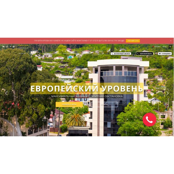 grandhotelgagra.ru