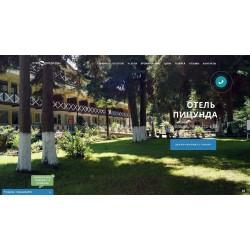 hotel-picunda.ru