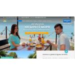 hotel-pitius.ru
